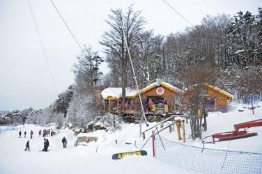 Escuela de Esquí Ushuaia