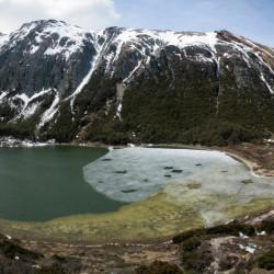 Reserva Tierra Mayor: Sendero Laguna Esmeralda